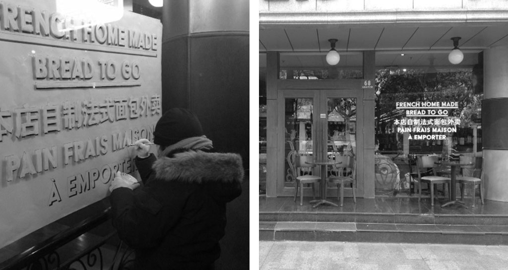cafe-montmartre-vitrine