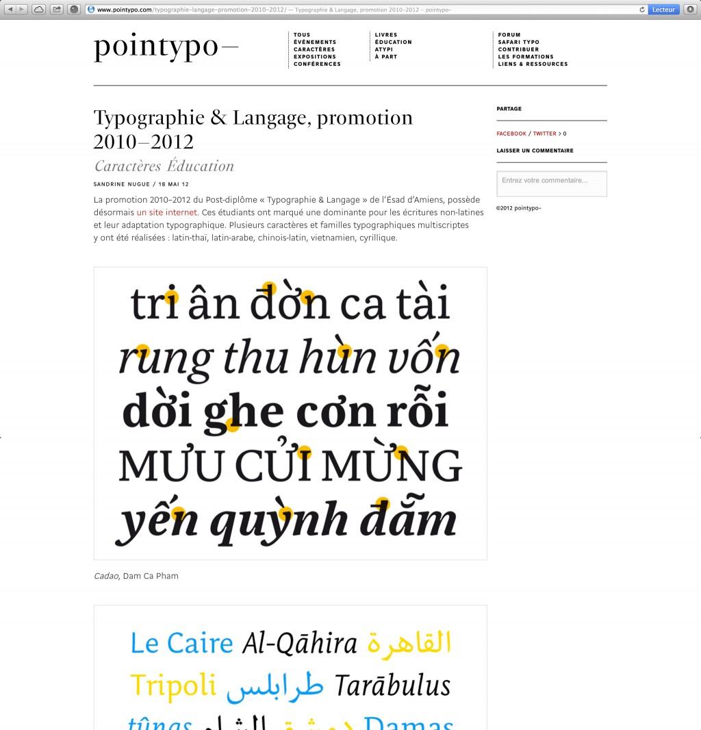 capture-post